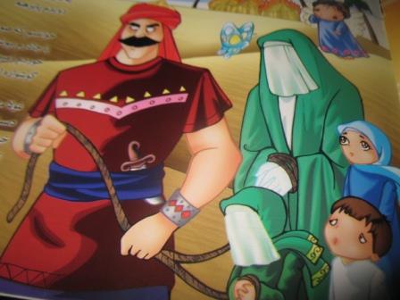 شعر زیبای کودکانه درباره حضرت رقیه (س) مخصوص کودکان