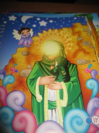 شهادت حضرت رقیه خاتون (س) تسلیت . نوای دل