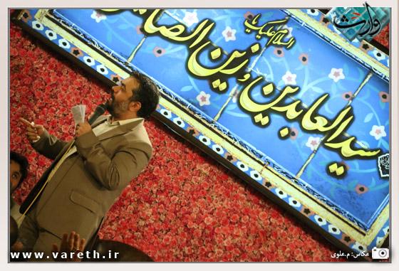 ولادت امام سجاد حاج محمود کریمی چیذر