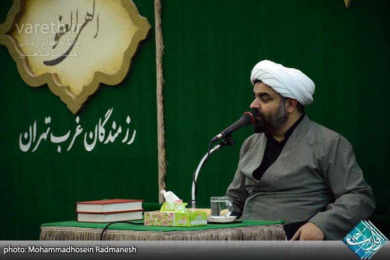 حجت الاسلام مصطفی کرمی: در هیچ یک از شئون زندگی علی(ع) هدف وسیله را توجیه نکرد