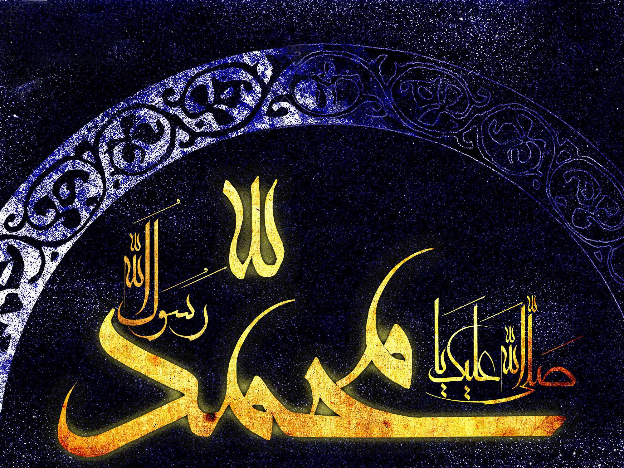 پیامبر اسلام(ص) چگونه نماز میخواند ؟