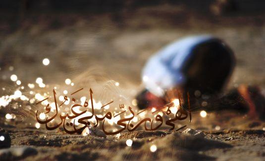 نماز اوّل وقت کمر شیطان را می شکند