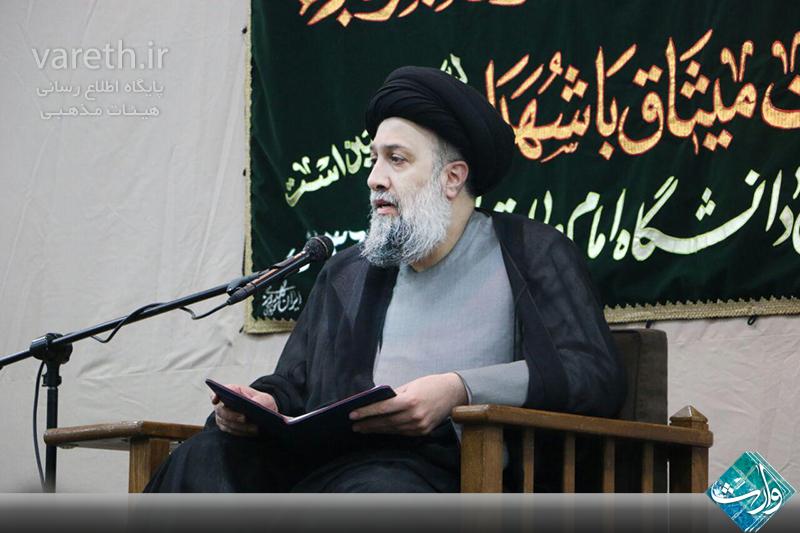 سخنرانی ایت الله علوی تهرانی در یادبوذد شهدای خان طومان در هییت میثاق الشهدا + گزارش تصویری