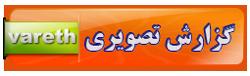 حجت الاسلام طباطبایی: سبب اوج گرفتن تمام پیامبران الهی؛ اشک بر ابا عبدالله الحسین(ع)