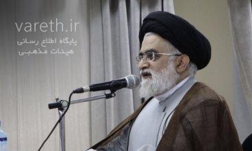 آثار زیانبار فقر فرهنگی و اقتصادی در سبک زندگی اسلامی