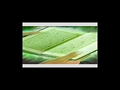 چرا خداوند قرآن را «ذَلِکَ الْکِتَابُ» خطاب کرد نه «هذا الْکِتَابُ»؟