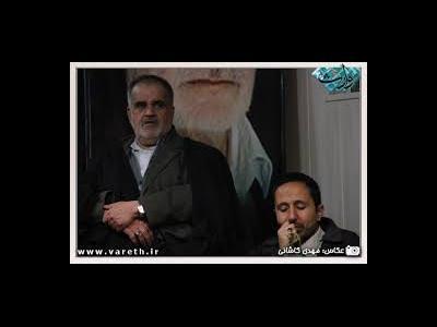 ماجرای جالب دعوت حاج اکبر به مجلس عروسی در شهریار