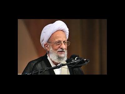 روایت آیتالله مصباح از جایگاه رهبر شیعیان بحرین