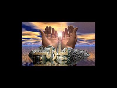 چرا دعایمان مستجاب نمیشود