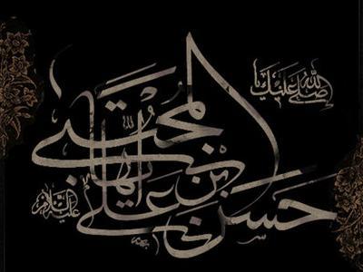 سکوت و صبر امام حسن مجتبی(ع) در مقابل ناسزاگویان