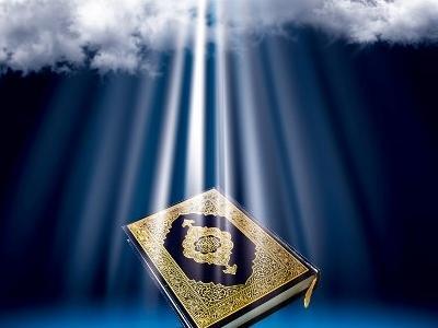 ببینید در ملاقات با قرآن چه حالی دارید