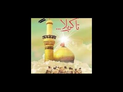 روایت دلدادگی شهدا به امام حسین(ع) در نماز جمعه