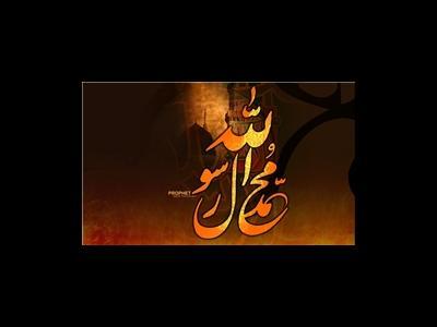 مراسم سوگواری «ای آسمان گرفتی از ما سه مقتدا را» برگزار میشود