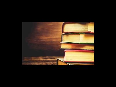 نشر دو اثر معرفتی از آیتالله حائریشیرازی/ ردپای فلسفه برای کودکان در برگههای نشر