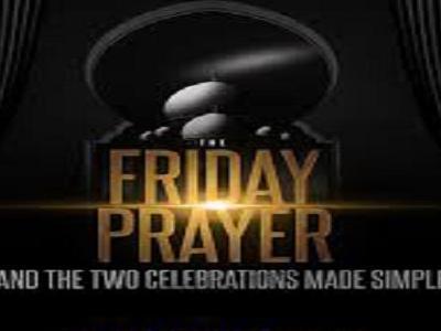 انتشار «نماز جمعه به زبان ساده» در فیلادلفیا