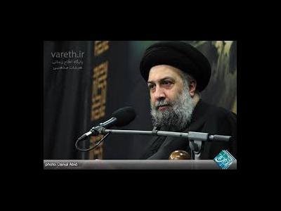 منبرهای یک دقیقه ای/خوف امام سجاد(ع)