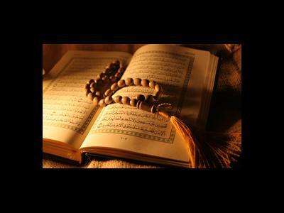 والدین بخوانند / تربیت فرزند از دیدگاه پیامبر اسلام (ص)