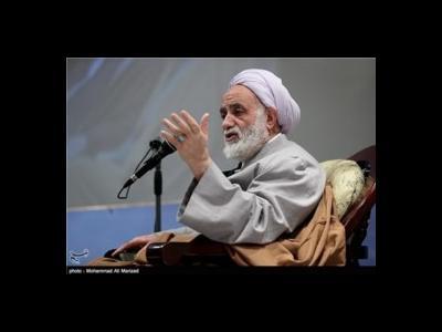 پخش زنده مراسم احیای شب قدر مسجد دانشگاه تهران +لینک