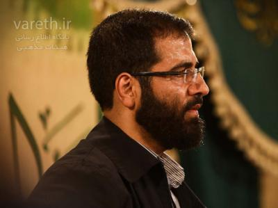 صوت/حاج حسین سیب سرخی شب اول محرم ۹۷