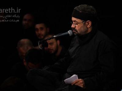 صوت/حاج محمود کریمی شب اول محرم ۹۷