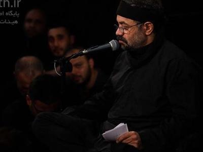 صوت/حاج محمود کریمی شب سوم محرم ۹۷