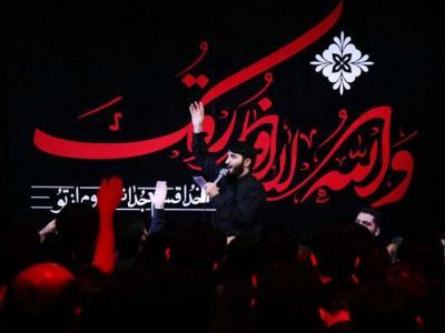 مراسم شب پنجم محرم در  حسینیه شهدای بسیج، هیئت شهدای حرم
