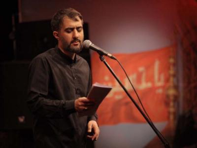 صوت/ محمد حسین پویانفر: یک زینب و یک کاروان