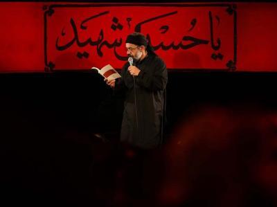 محمود کریمی؛ نماهنگ احلی من العسل