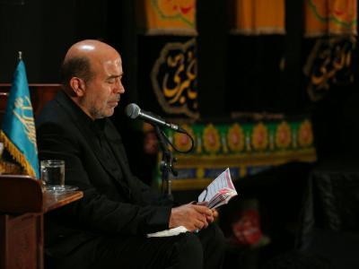 مراسم شب تاسوعا در مسجد جمکران