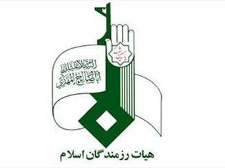 ویژهبرنامههای هیئت رزمندگان اسلام در شبهای پایانی ماه محرم