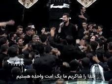 صوت/پاسخ مداح مشهور عرب به مداحی میثم مطیعی