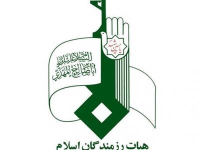 برنامه هیئت رزمندگان اسلام در شبهای پایانی صفر