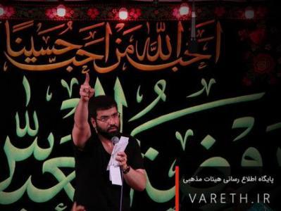 فیلم/ حاج حسین سیب سرخی : عشق یعنی کربلا یعنی دو حرم یعنی دو گنبد طلا