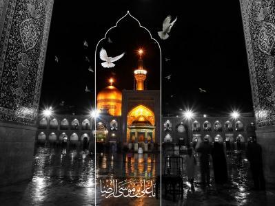 مراسم سالگرد شهادت امام حسن عسکری(ع) در حرم رضوی برگزار میشود