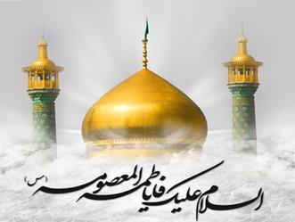 فیلم/ آیت الله اراکی: ورود حضرت معصومه(س) به قم سرآغاز یک حرکت جهانی