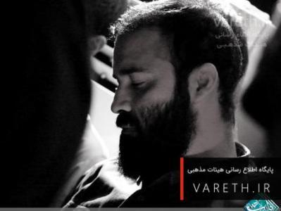 فیلم/ حاج عبدالرضا هلالی: شب جمعه این گدا رو برسونید به حرم