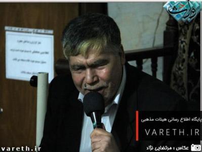 کلامی زنجانی درباره زوج آسمانی سرود/ آسمانی است دلا وصلتِ زهرا و علی