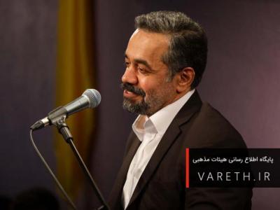 صوت/ حاج محمود کریمی: بک یا الله بک یا الله، منم فدایی بقیه الله