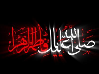 درخواست حضرت زهرا(س) از خداوند در روز قیامت