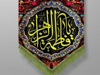 جمعه/ مراسم عزاداری در حسینیه شهید آتوت با مداحی حاج حسن خلج