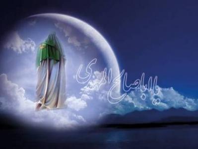تحت مراقبت امام زمان (عج) هستیم/ موجب شرمندگی ایشان پیش خدا نشویم!