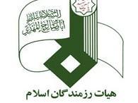 برگزاری نشست سخنرانان هیئت رزمندگان اسلام در جوار جمکران