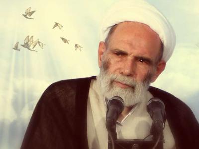 صوت/حاج آقا مجتبی تهرانی: تذکری در خصوص آخرین جمعه ماه شعبان