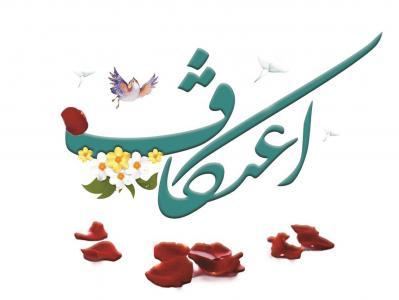 مراسم اعتکاف در کدام مساجد برگزار میشود؟ + آدرس