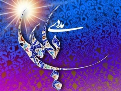 چگونه «علی» علی شد؟/ جایگاه خویشاوندان در «سیره علوی»