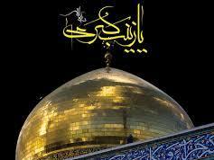 بنر/ وفات حضرت زینب سلام الله علیها هیئت کجا برویم؟