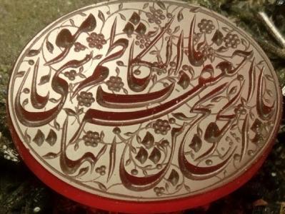 دعایی که امام کاظم(ع) همیشه میخواند