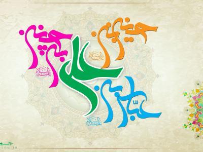 احمد عزیزی؛ بی دلان عشق را زیرا هوا دارد حسین