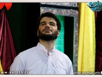 حاج میثم مطیعی؛ صلوات بر پیغمبر اکرم (صلی الله علیه و آله و سلم)