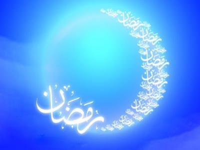 هفت فرصت استثنایی انسان در ماه رمضان
